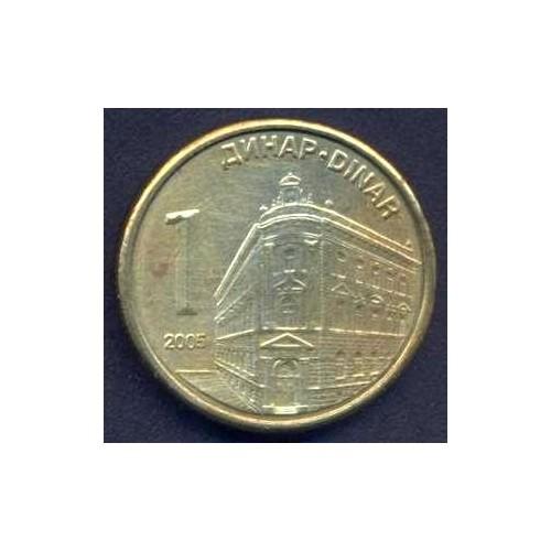 SERBIA 1 Dinar 2005