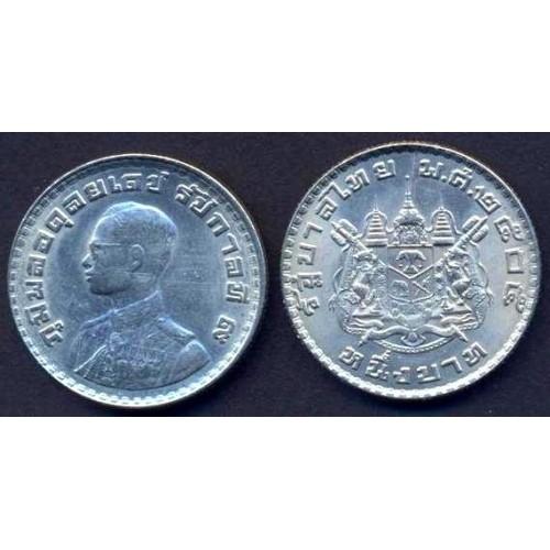 THAILAND 1 Baht 1962 (BE2504)