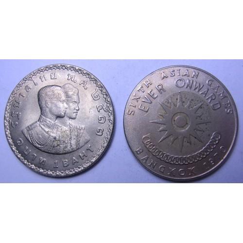 THAILAND 1 Baht 1970...