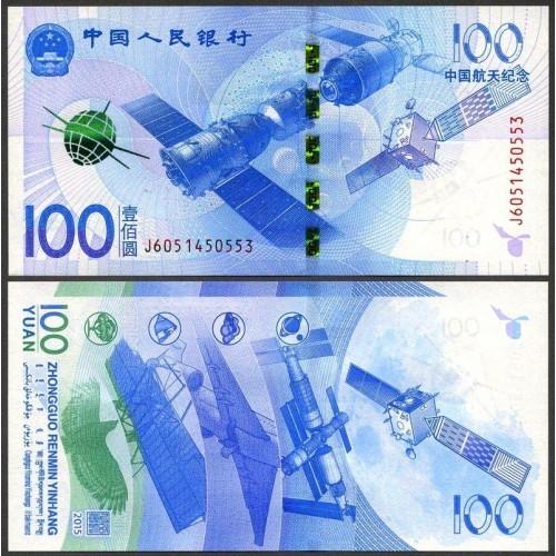 CHINA 100 Yuan 2015...