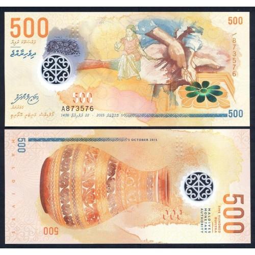 MALDIVES 500 Rufiyaa 2015...