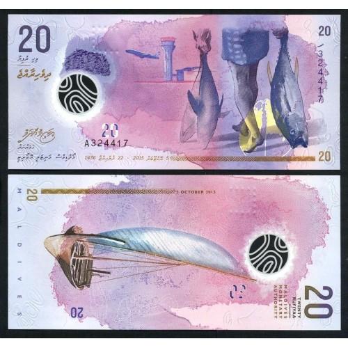 MALDIVES 20 Rufiyaa 2015...