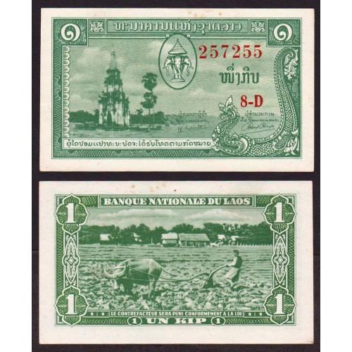 LAOS 1 Kip 1957