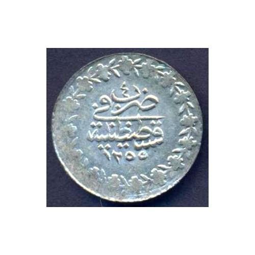 TURKEY 20 Para AH 1255/4...
