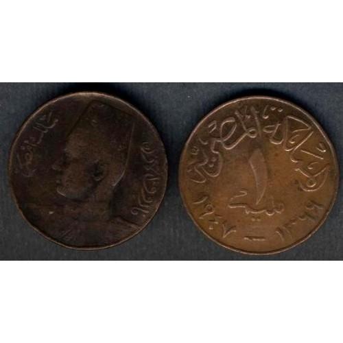 EGYPT 1 Millieme 1947 Farouk