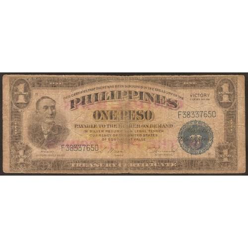 PHILIPPINES 1 Peso 1949