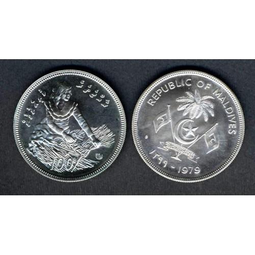 MALDIVE 100 Rufiyaa 1979...
