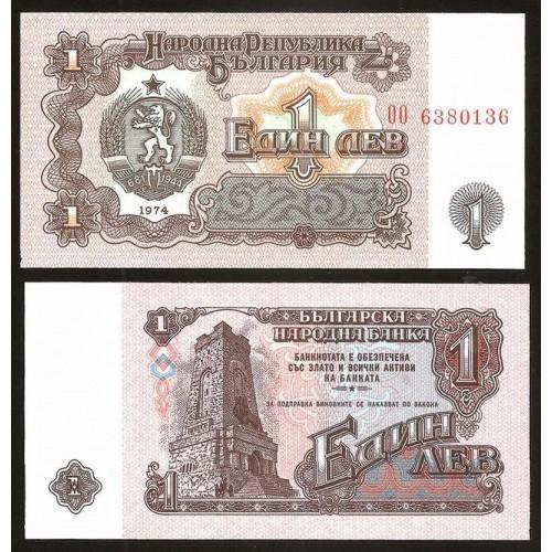 BULGARIA 1 Lev 1974