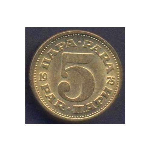 YUGOSLAVIA 5 Para 1975
