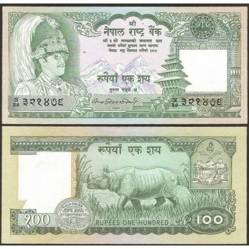 NEPAL 100 Rupees 1979
