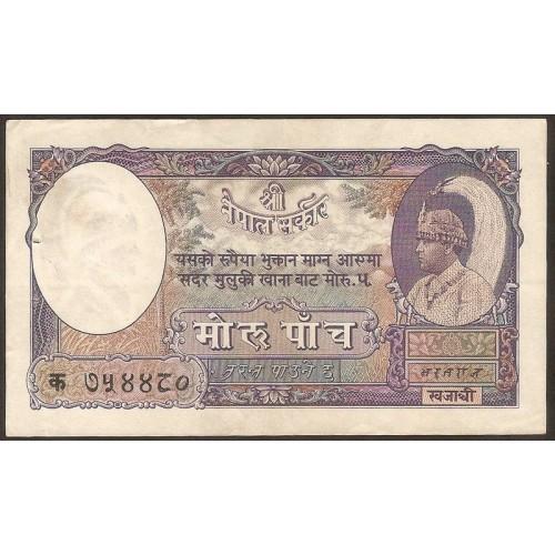 NEPAL 5 Rupees 1948