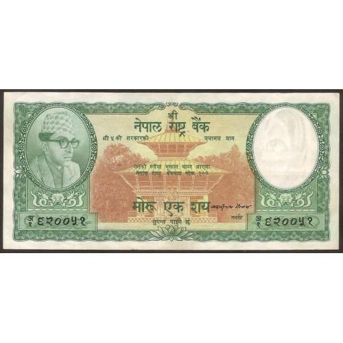 NEPAL 100 Rupees 1961/65