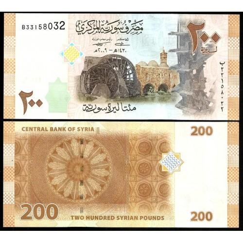 SYRIA 200 Pounds 2009