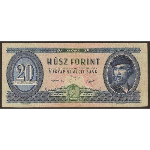 HUNGARY 20 Forint 1949