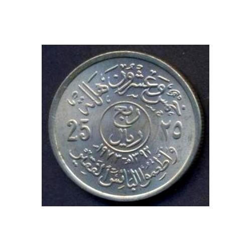 SAUDI ARABIA 25 Halala AH...