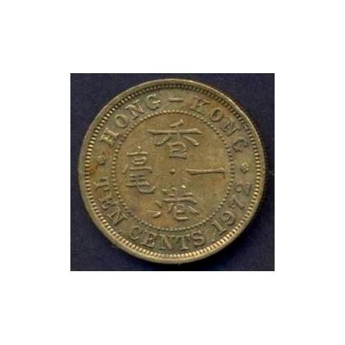 HONG KONG 10 Cents 1972 KN
