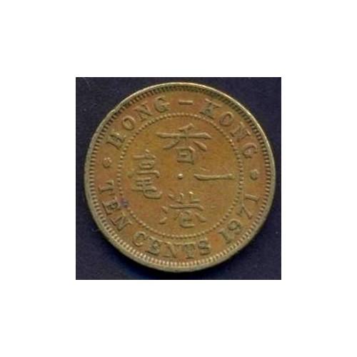 HONG KONG 10 Cents 1971 H