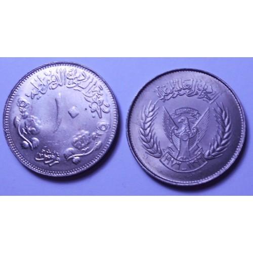 SUDAN 10 Ghirsh 1976 FAO