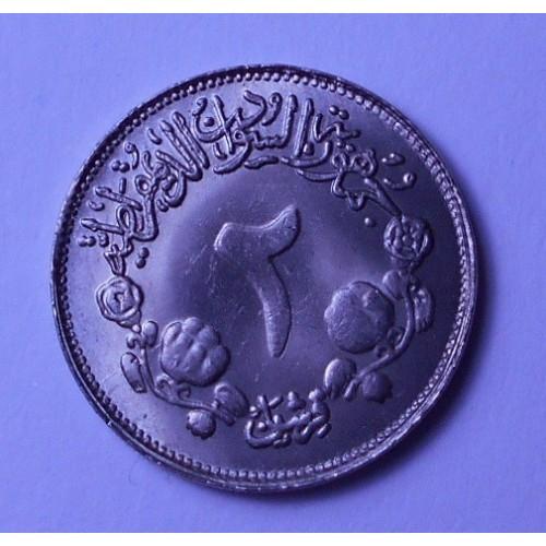 SUDAN 2 Ghirsh 1976 FAO