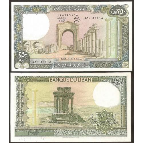 LEBANON 250 Livres 1985