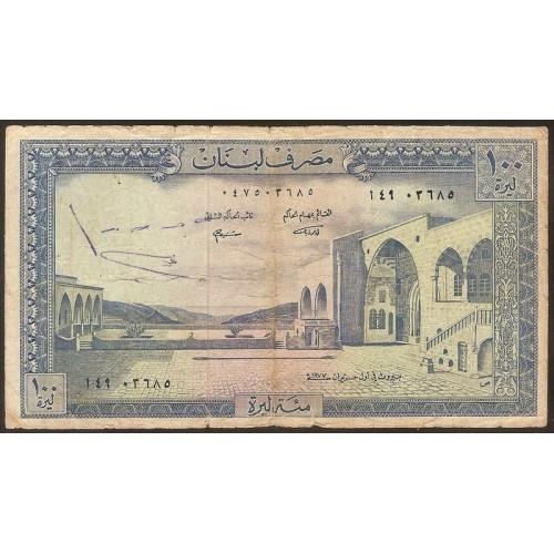 LEBANON 100 Livres 1977