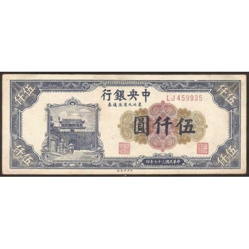 CHINA 5000 Yuan 1948