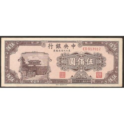 CHINA 500 Yuan 1947