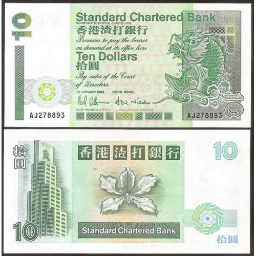 HONG KONG 10 Dollars 1993