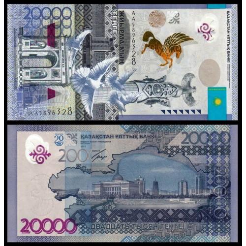 KAZAKHSTAN 20.000 Tenge...