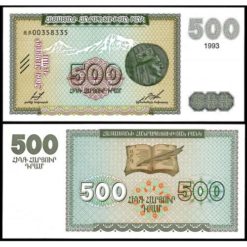 ARMENIA 500 Dram 1993