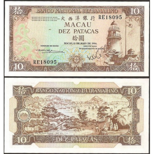 MACAO 10 Patacas 1984