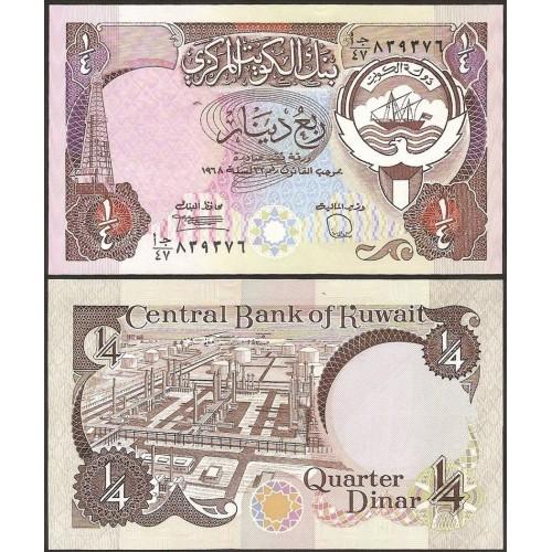 KUWAIT 1/4 Dinar 1980