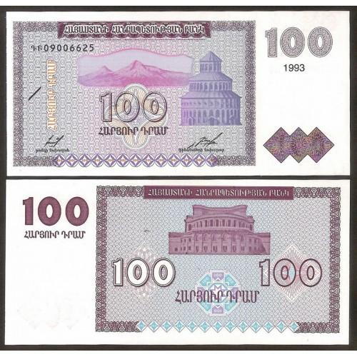 ARMENIA 100 Dram 1993