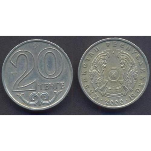 KAZAKHSTAN 20 Tenge 2000