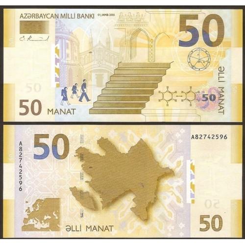 AZERBAIJAN 50 Manat 2005