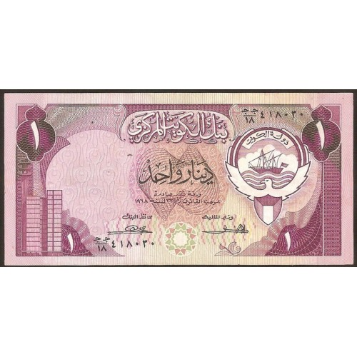 KUWAIT 1 Dinar 1980 / 1991