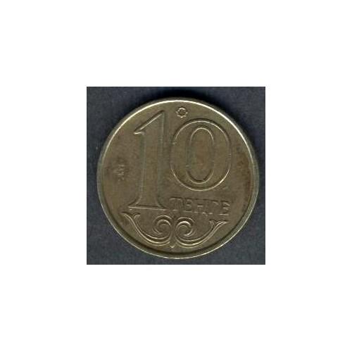 KAZAKHSTAN 10 Tenge 2002