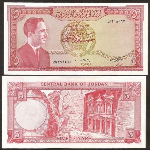JORDAN 5 Dinars 1959