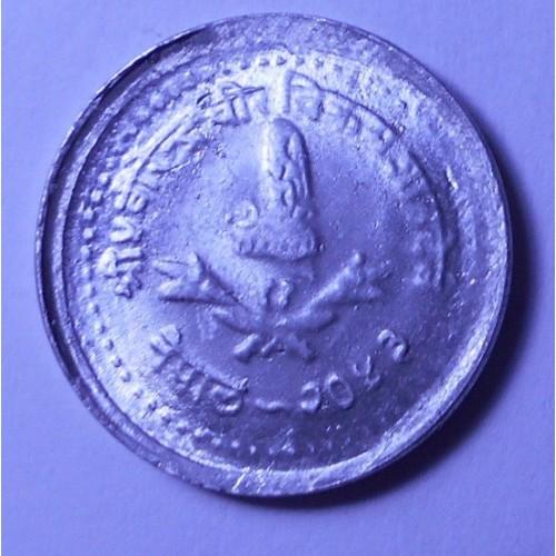 NEPAL 5 Paisa 1986 (VS2043)