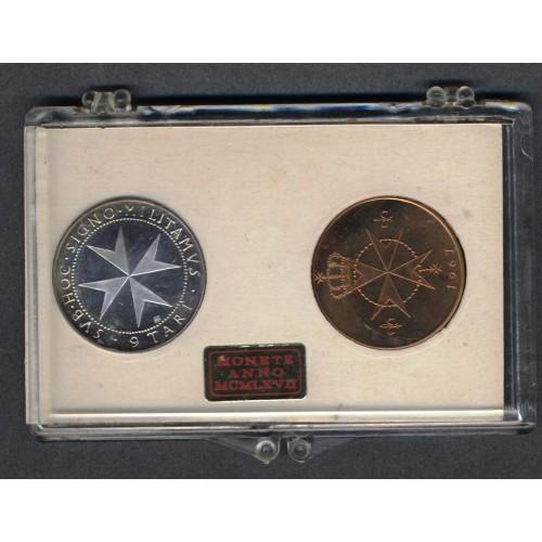 S.M.O.M. Set coins 1967