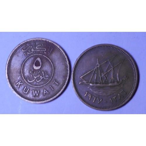 KUWAIT 5 Fils 1967