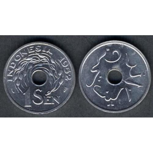 INDONESIA 1 Sen 1952 rare
