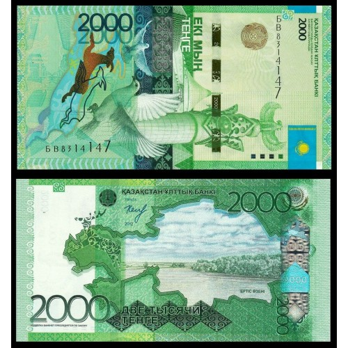 KAZAKHSTAN 2000 Tenge 2012