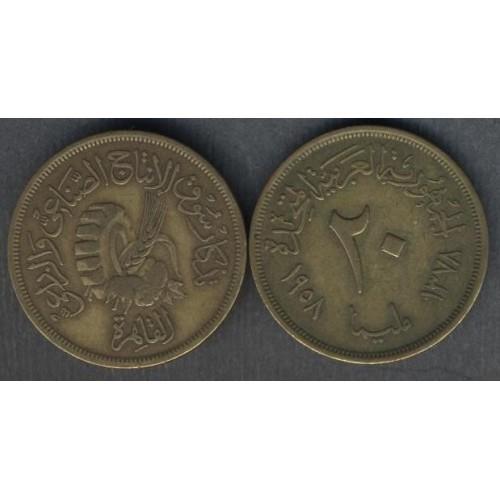 EGYPT 20 Milliemes 1958...