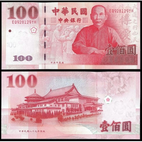 TAIWAN 100 Yuan 2000
