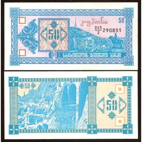 GEORGIA 50 Laris 1993