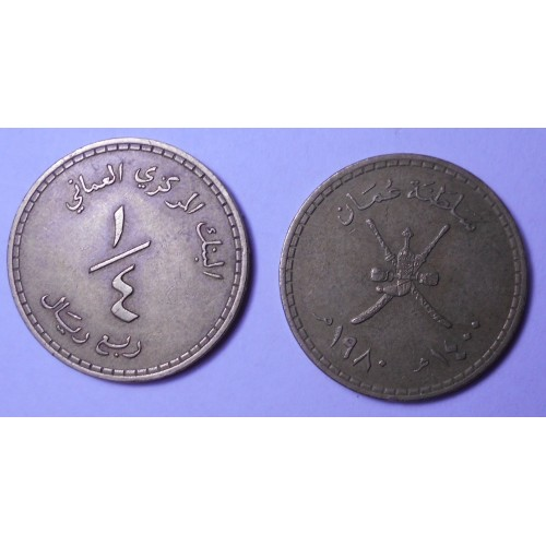 OMAN 1/4 Omani Rial 1980