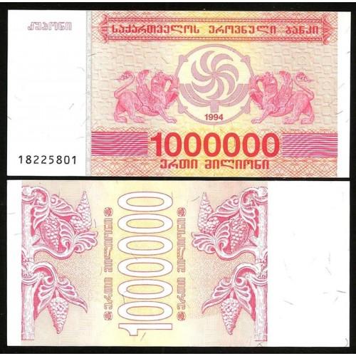 GEORGIA 1.000.000 Laris 1994