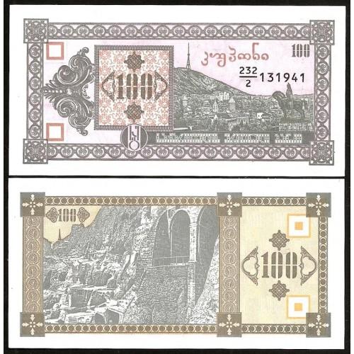 GEORGIA 100 Laris 1993