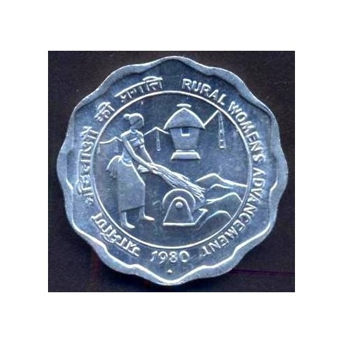 INDIA 10 Paise 1980 B FAO
